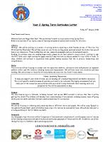 Curriculum letter Spring 2018 Y2